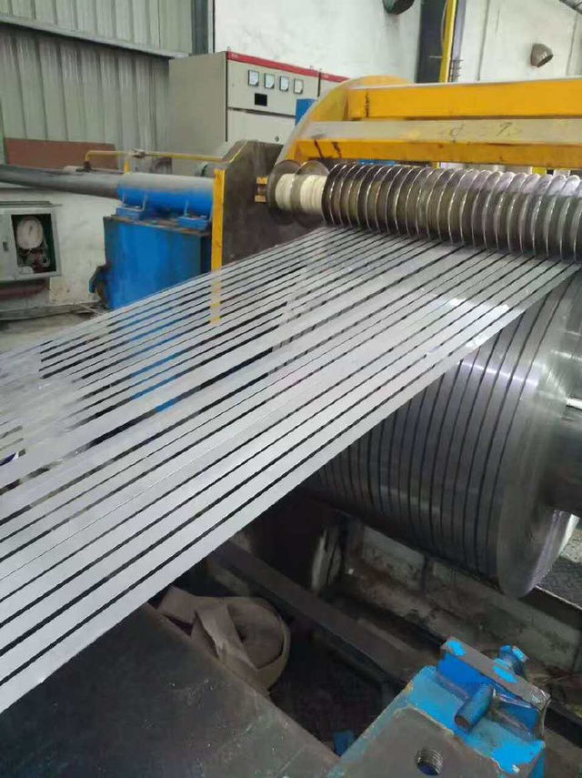 steel coil slitting